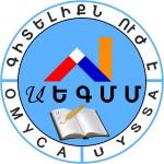 AEGMM Logo